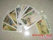 杜甫诗意画明信片(10张)
