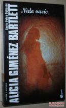 ◆西班牙语原版小说 Nido vacío (Crimen y Misterio)