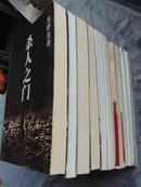 (日)东野圭吾著《单恋 白夜行 宿命 杀人之门 彷徨之刃 名侦探的守则 时生 黑笑小说 美丽的凶器 新参者》(十册合售)一版 现货