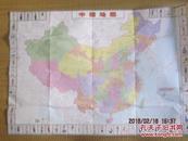 装饰版 中国地图       *4-58-