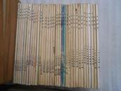 文学评论 1987、1988、1989、1990、1991、1992年全(6年36本全)