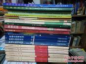 英语教材(共25本)
