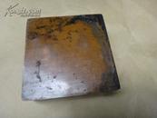 老铜墨盒1个,10.01厘米X10.1厘米