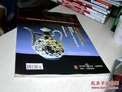 文物鉴定与鉴赏期 2011年6月号 .总第16期