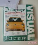 英语德语法语西班牙语意大利语 多语种图解词典 Five Language Visual Dictionary English, French, German, Spanish and Italian