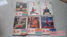气功1988-2.9.10