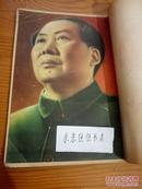 彩印工业  创刊号  1951年