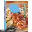 蔡澜食单:东南亚卷H!