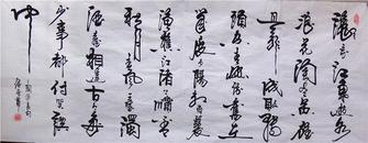 """(真迹,真品,包真) ,陕西省书法家协会会员,陕西省美术家协会会员,""""强望"""",小六尺书法,  《临江仙 》 ,尺寸:170cm * 65cm"""