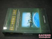 国际工程管理英汉/汉英词汇