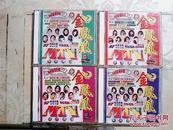 音乐光盘(民歌)金凤凰五盘合售(1,6,7,9,10)