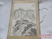 静波作  80年代  手绘国画一幅  长城秋色  尺寸30/20厘米