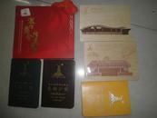 火第16届亚洲运动会:  集邮护照3本 木制体育馆明信片2张 火炬传递邮资明信片1本(共6件合售)