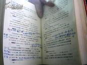 化学试剂配制手册 精装 1993年1版1印4000册 网上独本