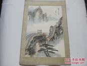 吴志安作  80年代  手绘国画一幅 塞上秋光  尺寸30/20厘米