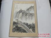王志安作 80年代  手绘国画一幅  长城新雨  尺寸30/20厘米
