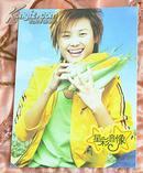 李宇春  明信片  1张   之3