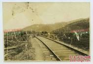 民国时期侵华日军讨伐东北义勇军的行动中, 在满洲铁路沿线行军休息修整老照片,14.9X10.1厘米