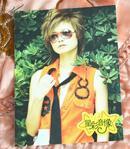 李宇春 明信片  1张 之4