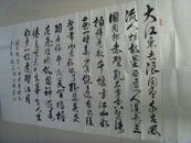 邓应祥:书法:苏东坡《念奴娇 赤壁怀古》中国书画家协会会员,中国当代书画协会会员,新加坡艺术协会理事。(带证书)
