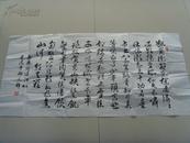 邓应祥:书法:岳飞《满江红》中国书画家协会会员,中国当代书画协会会员,新加坡艺术协会理事。(带证书)