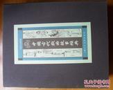 中国古代戏曲故事经典 2008一版一印(套装8册)