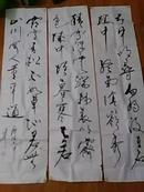 中国当代著名书画家:陈硕--精品书法6条屏《古诗》(宣纸,软片,画心尺寸:137CM*34.5CM*6)作品终生保真。【货号:上-147】