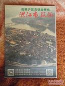 洪江市旅游交通图-4开地图
