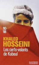 法国原版 法文 法语 追风筝的人 Les cerfs-volants de Kaboul