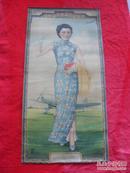 烟标广告画--美女(康德5年)保真包老