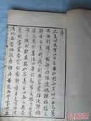 芥子园画谱青在堂花卉草虫第一册卷一卷二