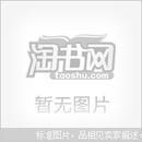 雏凤清声:何婧法学文集