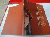 南国粤韵-长安戏曲协会15周年纪念集1992--2006