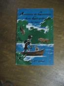 小猎手考察探险记[世界语]1988年1版1印34开插图本
