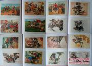文革宣传画 127张和售 32开等年画缩样文革时期六七十年代画片 真品