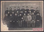 1974年海城县红卫兵战士全体合影
