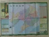 辽宁省地图·沈阳交通旅游图·2007年版