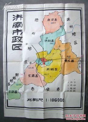 纯手绘彩色老地图《济南市政区图》一大张,用褐、黄、蓝、黑、四种颜色绘制◆◆纯手工绘制,绝非印刷品◆◆【尺寸】123 X 88厘米。