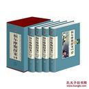 福尔摩斯探案全集原著全4册珍藏版 世界经典畅销大侦探推理小说 辽海出版社