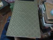 老纸头【80年代.绸缎面空白宣纸】尺寸:41.5×28厘米