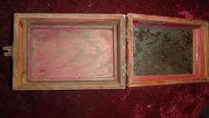 文革时期梳妆盒,盒子四周题有毛主席语录