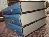 二十一世纪中国建筑施工现场管理指导全书 绝版奇缺房地产大老板必备品仅发行1000册