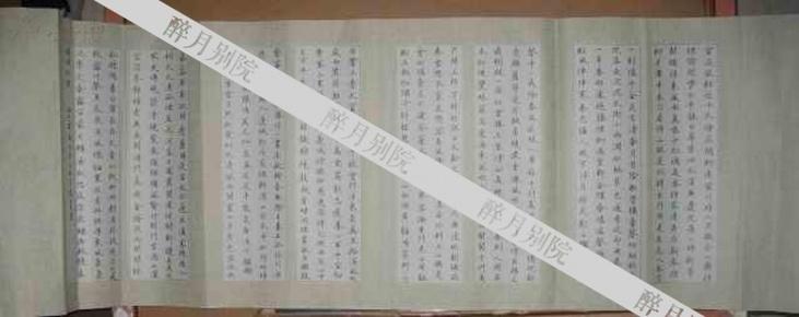 浙江景宁 书法名家 袁卫民  钢笔书法(硬笔书法)1 件。获奖作出版作品。有出版照片(详情见描述)
