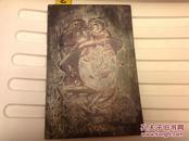B2919文革版画原板巜女矿工》