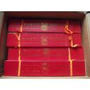 藏族古译文献宝典 【全133卷】藏文 原价7500元