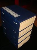 中国书店80年代木板刷印定价高达270元--精写刻《沈刻元典章》(附陈垣校补、校例)16开线装 全四函二十五册!!!!