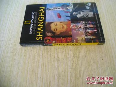 法文原版 Shangaï by ANDREW FORBES(NATIONAL GEOGRAPHIC FRAN)