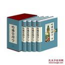 精装 哈佛管理全集 珍藏版 套装全4册 赵文婷 编 定价498元