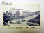 二战时期日本明信片