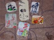 六张火花合售【西游记两张,仙鹤、金鱼、骏马、熊猫各一张】